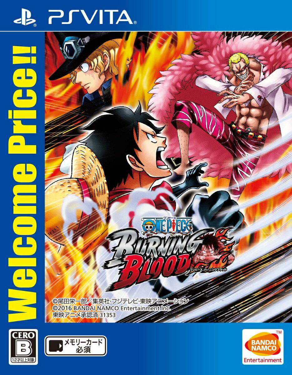 ONE PIECE BURNING BLOOD Welcome Price!! PS Vita版画像