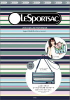 LESPORTSAC COLLECTION BOOK 1(2016)