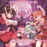 プリンセスコネクト!Re:Dive PRICONNE CHARACTER SONG 23
