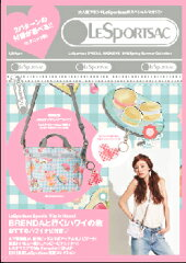 【送料無料】LeSportsac SPECIAL MAGAZINE 2012 Spring-Summer Collection(ピクニック柄)