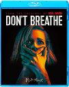 ドント・ブリーズ【Blu-ray】 [ ジェーン・レヴィ ]