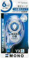 トンボ鉛筆 修正テープ MONO モノYX 6mm CT-YX6