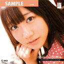 【送料無料】AKB48 柏木 由紀 [2012 TOKYOデートカレンダー]