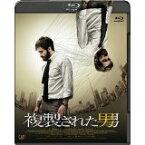 複製された男【Blu-ray】 [ ジェイク・ギレンホール ]