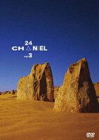 24CH△NNEL vol.3