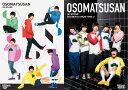 おそ松さん on STAGE 〜SIX MEN'S LIVE SELECTION〜Blu-ray Disc+CD付特装版【Blu-ray】 [ 高崎翔太 ]