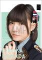 (卓上) 駒田京伽 2016 HKT48 カレンダー