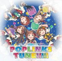 【楽天ブックス限定先着特典】POP LINKS TUNE!!!!!(クリアファイル)
