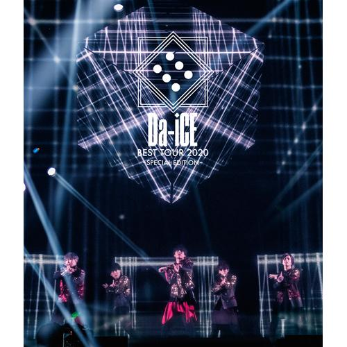 Da-iCE BEST TOUR 2020 -SPECIAL EDITION-【Blu-ray】