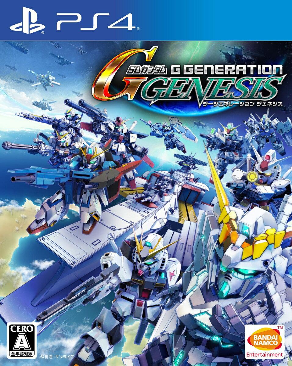 SDガンダム ジージェネレーション ジェネシス PS4版画像
