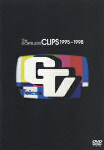 THE GOSPELLERS CLIPS 1995-1998