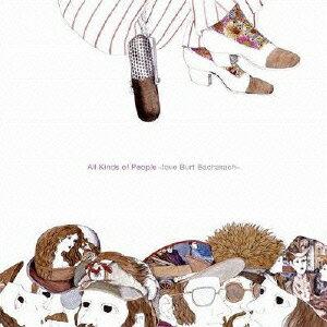 オール・カインズ・オブ・ピープル〜ラヴ・バート・バカラック〜 produced by ジム・オルーク画像