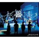 SEKAI NO OWARI(世界の終わり、セカオワ)のカラオケ人気曲ランキング第3位 シングル曲「スターライトパレード」のジャケット写真。