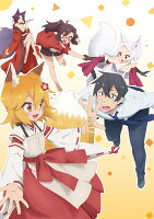 世話やきキツネの仙狐さん Vol.3【Blu-ray】