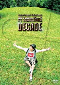 Naozumi Takahashi 10th Anniversary BEST PV Collection2 『DECADE』画像