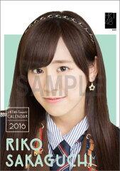 (卓上) 坂口理子 2016 HKT48 カレンダー【生写真(2種類のうち1種をランダム封入】