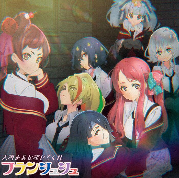 CD, アニメ TV Nope!!!!!