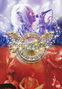 MEMORY OF GENESIS 〜Lovely Music Tour 2012 Final〜