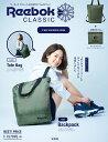 Reebok CLASSIC 2WAY BACKPACK BOOK ([バラエティ])...