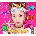 タイトル未定(初回限定CD+DVD)