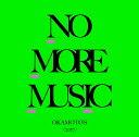 NO MORE MUSIC [ OKAMOTO'S ]