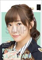 (卓上) 指原莉乃 2016 HKT48 カレンダー【生写真(2種類のうち1種をランダム封入)】【楽天ブックス独占販売】