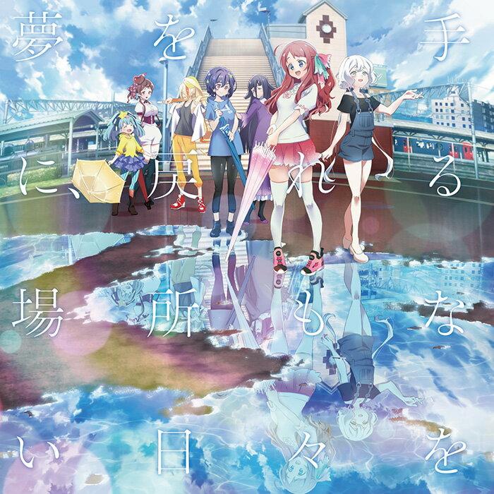CD, アニメ TV