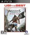 ユービーアイ・ザ・ベスト アサシン クリード4 ブラック フラッグ PS3版の画像