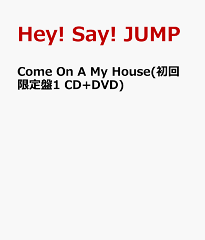 【送料無料】Come On A My House(初回限定1 CD+DVD) [ Hey! Say! JUMP ]