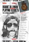 Guitar World -- Duane Allman Playing Secrets: The Ultimate DVD Guide, DVD V-GUITAR WORLD -- DUANE ALLM G (Guitar World) [ Duane Allman ]