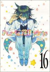 【送料無料】PandoraHearts 16巻 初回限定特装版
