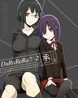 デュラララ!!×2 承 VOL.5 【完全生産限定版】【Blu-ray】