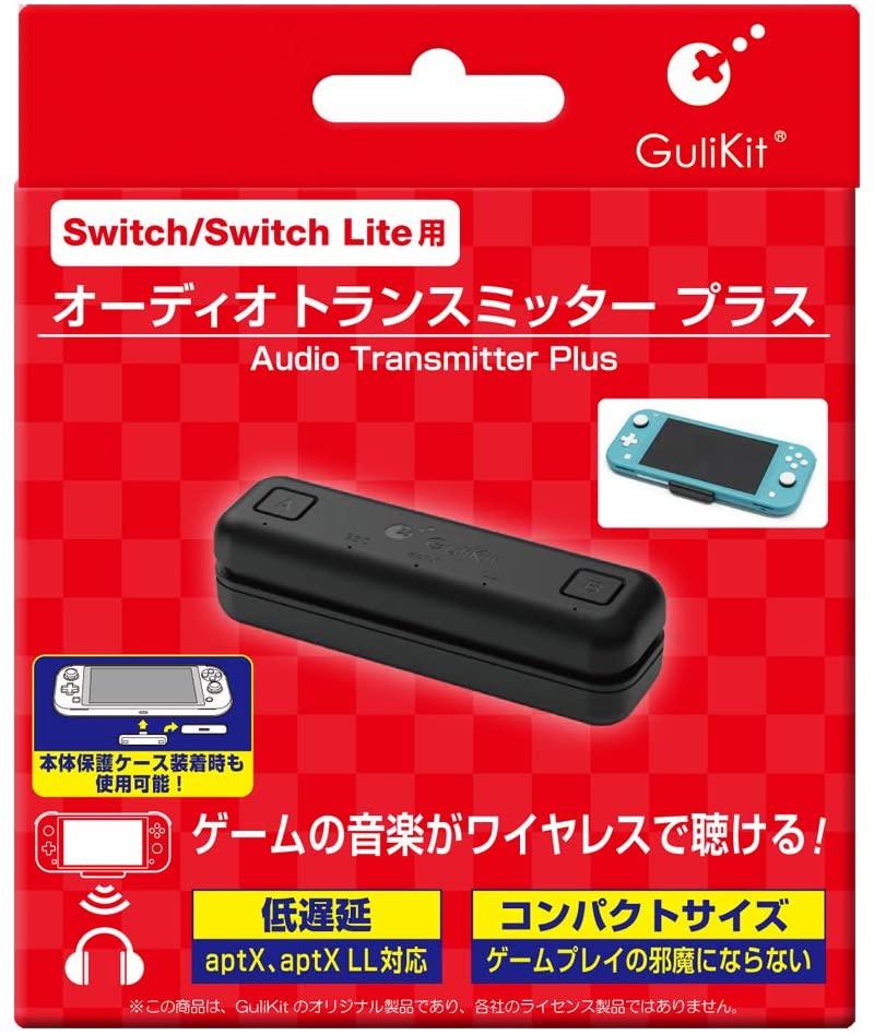 【Switch/Switch Lite用】 オーディオ トランスミッター プラス
