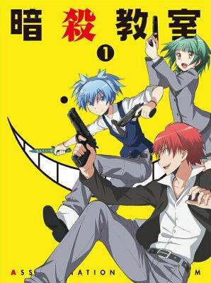 「暗殺教室」Blu-ray+CD 1 【初回生産限定版】【Blu-ray】 [ 福山潤 ]