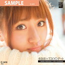 【送料無料】AKB48 高橋 みなみ [2012 TOKYOデートカレンダー]