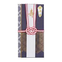 ミドリ 祝儀袋 結婚祝 スリム 金封 菱紋柄 25358006