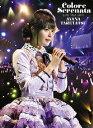 """竹達彩奈 Live Tour 2014 """"Colore Serenata"""