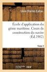 Ecole D'Application Du Genie Maritime. Cours de Construction Du Navire Tome 2 FRE-ECOLE DAPPLICATION DU GENI (Sciences Sociales) [ Callou-L-C ]