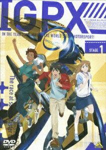 IGPX 1 [ プロダクション・アイジー ]