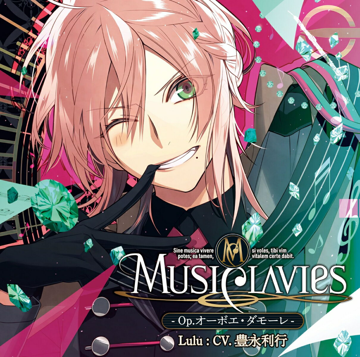 アニメ, アニメソング MusiClavies -Op. MusiClavies