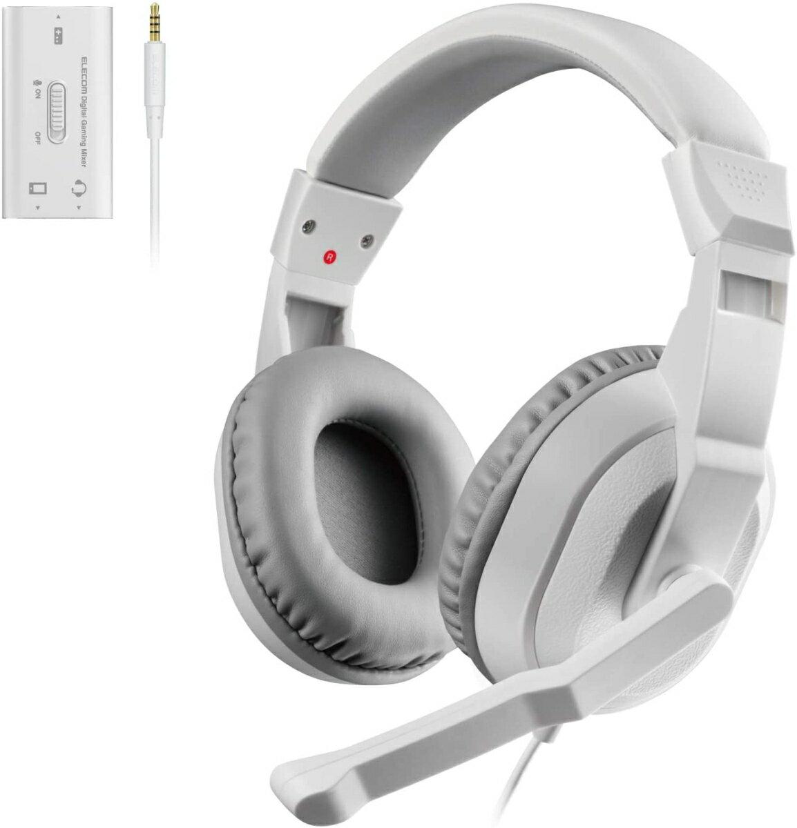 エレコム ゲーム向けヘッドセット/4極/両耳オーバーヘッド/USBデジタルミキサー付/PS4/Switch対応/ホワイト