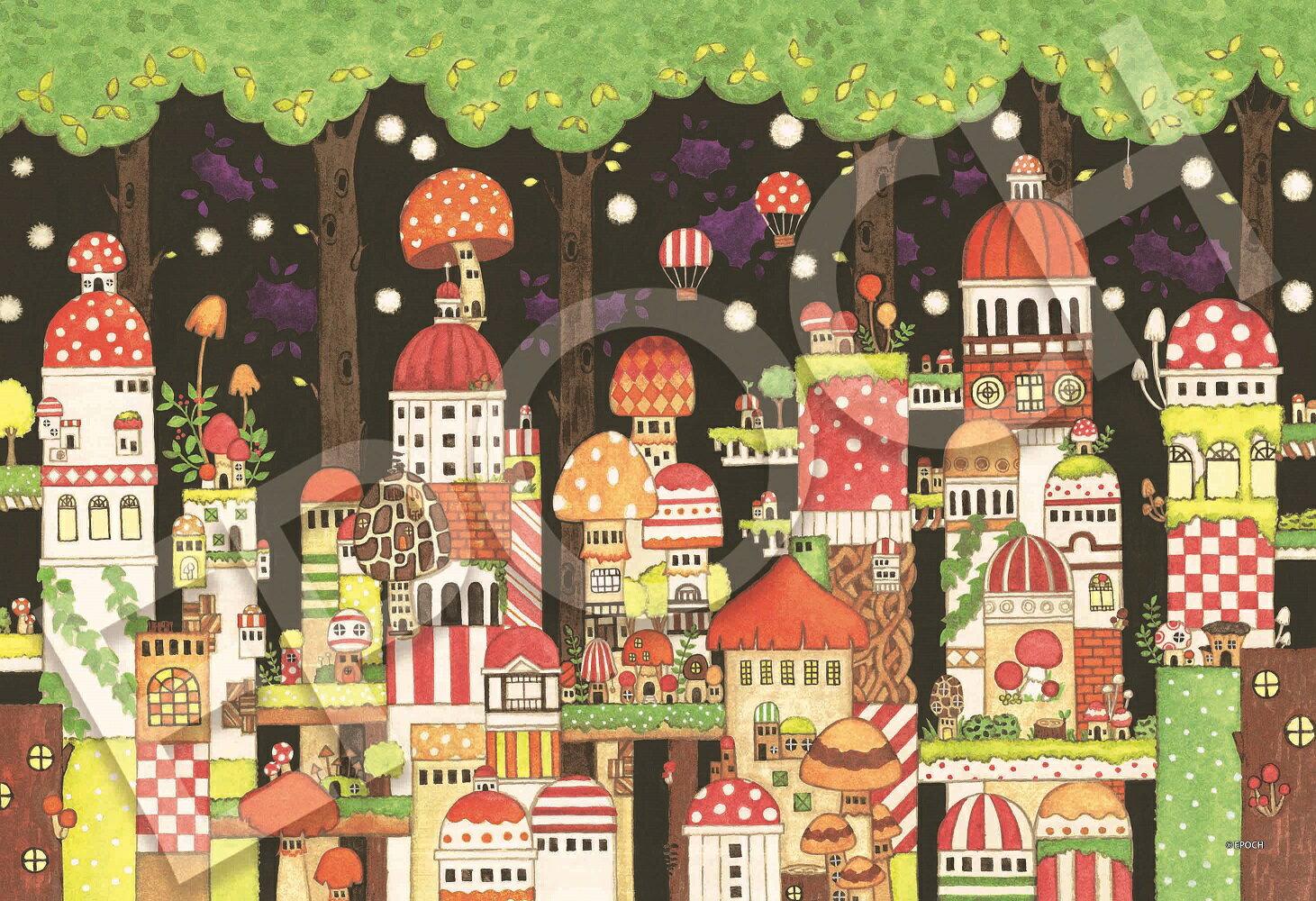 ジグソーパズル 暗闇森のキノコ旧市街 300ピース (26x38cm)