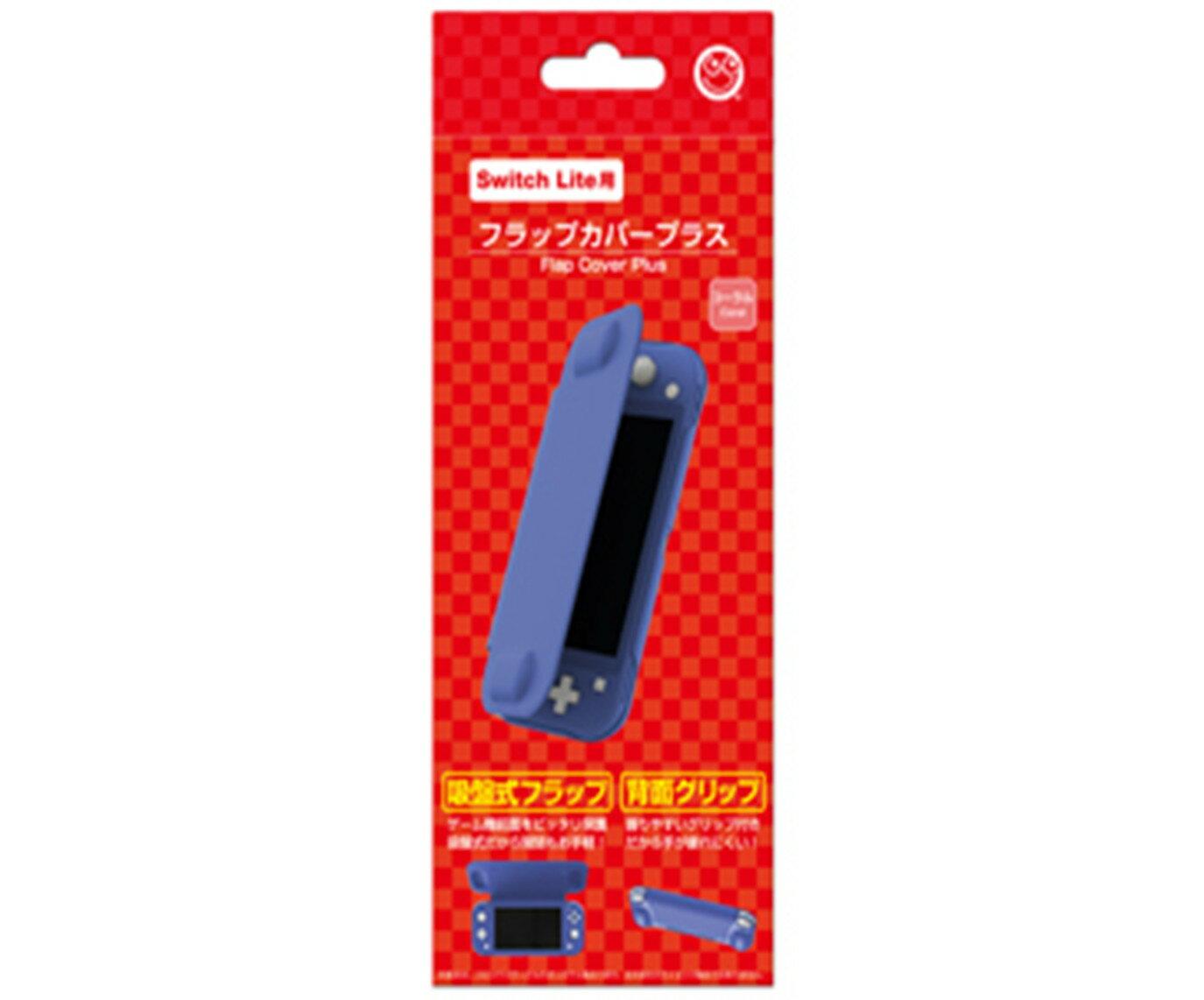 (Switch Lite用) フラップカバープラス (ブルー)