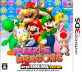 PUZZLE & DRAGONS SUPER MARIO BROS. EDITIONの画像