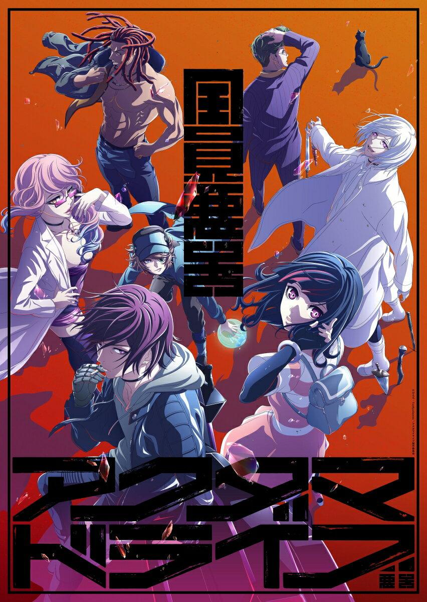 アクダマドライブ 第2巻(初回限定版)【Blu-ray】