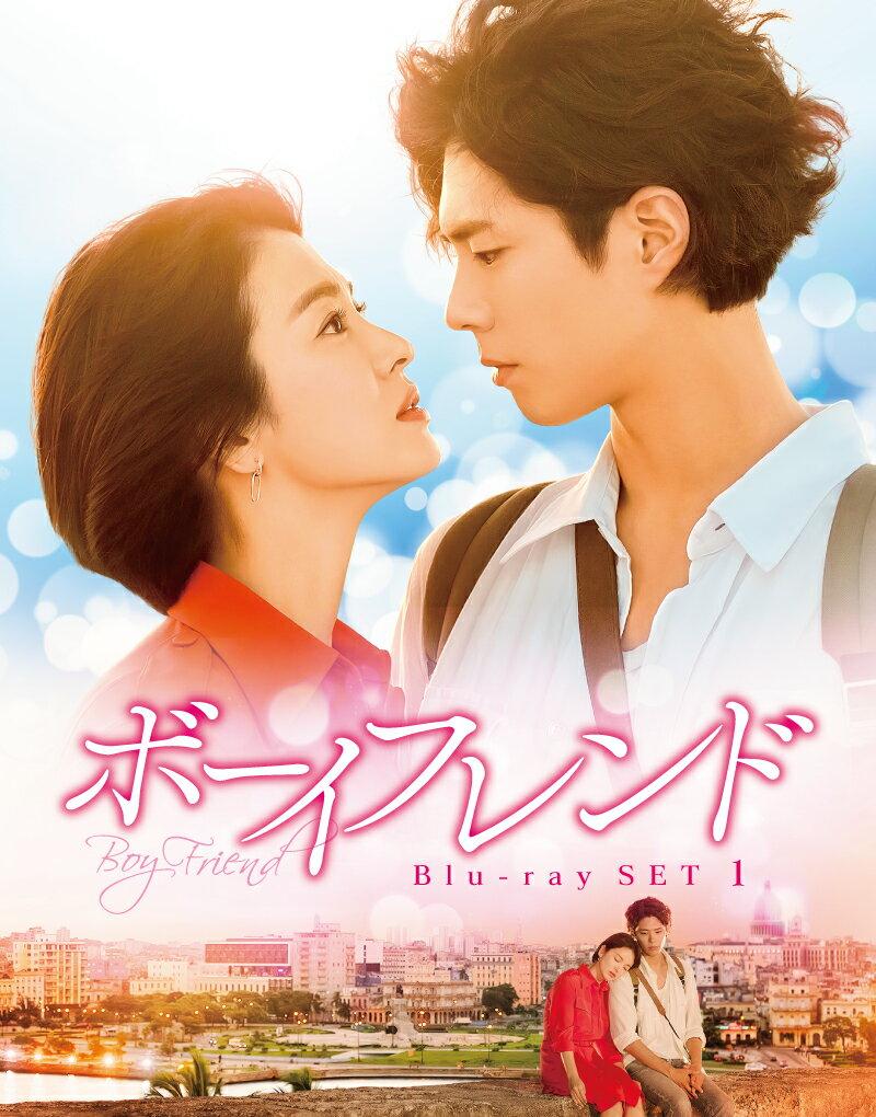 ボーイフレンド Blu-ray SET1【特典DVD付】【Blu-ray】
