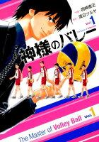 https://thumbnail.image.rakuten.co.jp/@0_mall/book/cabinet/3591/9784832233591.jpg?_ex=200x200