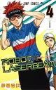 ROBOT×LASERBEAM 4 (ジャンプコミックス) [ 藤巻 忠俊 ]