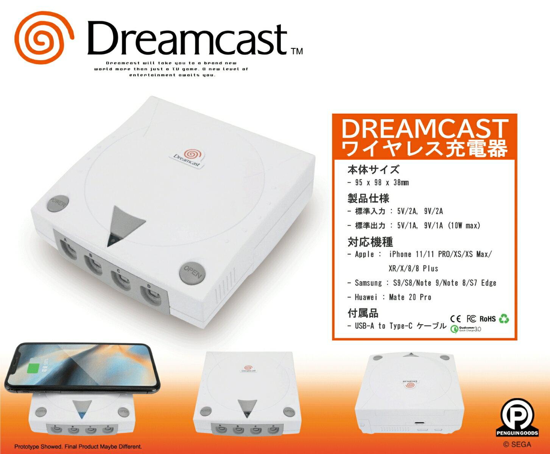コレクション, その他 Dreamcast
