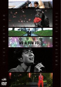 中澤卓也 MV ALBUM VOL.1 〜2020年の足跡と副音声を添えて〜